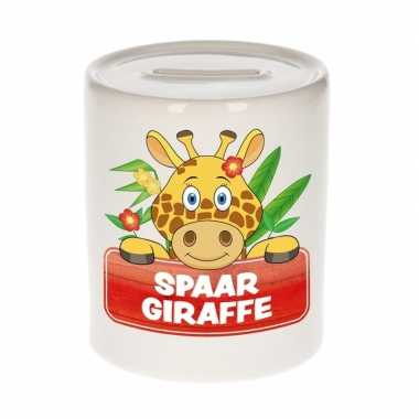 Kinder spaarpot met giraffe print 9 cm
