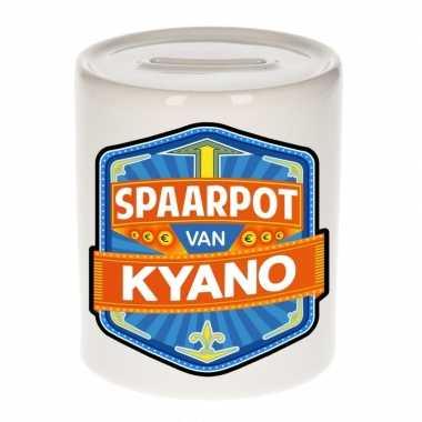 Kinder spaarpot voor kyano