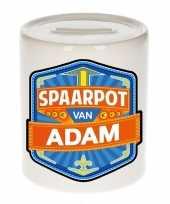 Kinder spaarpot voor adam