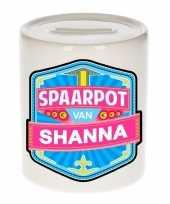 Kinder spaarpot voor shanna